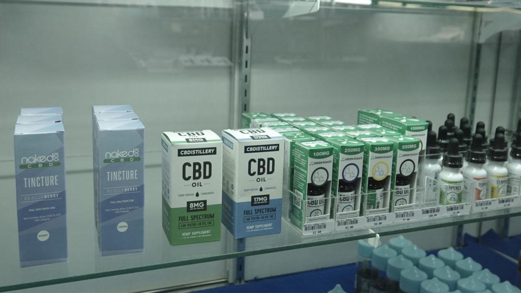 bulldog square CBD Products